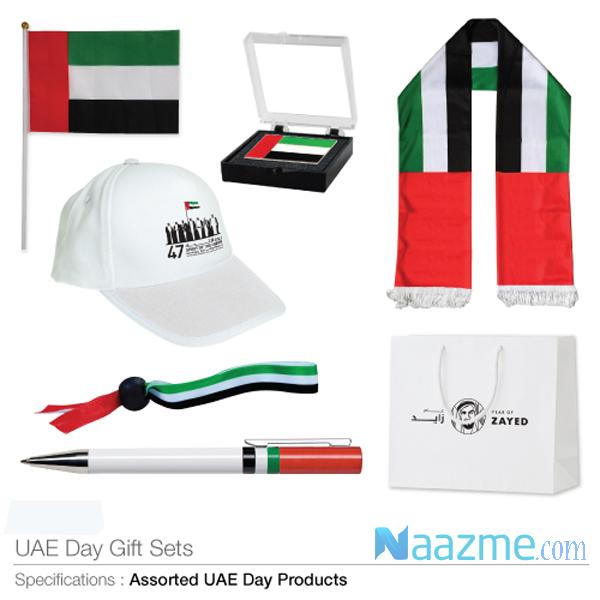 national day gift set abudhabi uae dubai