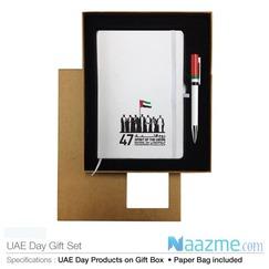 national day gift set uae dubai abudhabi