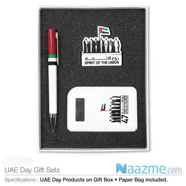 national day gift set uae